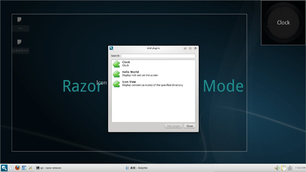 razor-add-desktop-widget